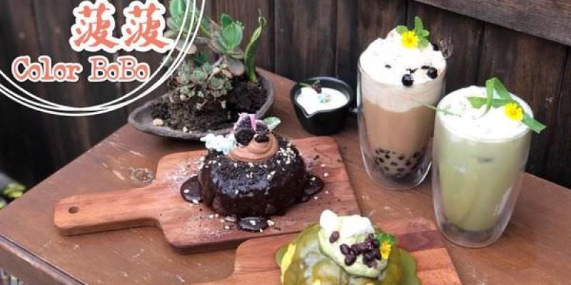 【台南美食-北區】 |台南甜點| |創意美食| 千變萬化的菠蘿麵包就在《彩色菠菠 Color BoBo》與喵店長菠菠一起來個下午茶吧!