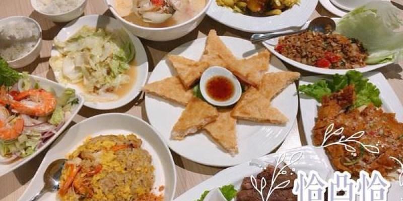 【台南美食-東區】 |東區美食| |泰式料理| 道道經典美味的泰式料理就在《恰凸恰泰式餐廳》咖哩軟殼蟹必點!!!