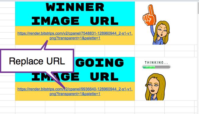change image URL