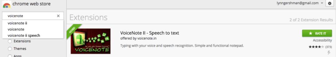 voicetell