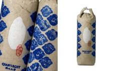 qian-gift-organic-rice-2-1