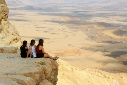 Look over Mitzpe Ramon
