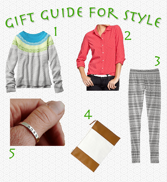 giftguidestyle