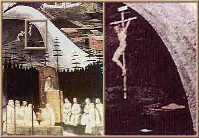 UFO Painting Under Jesus