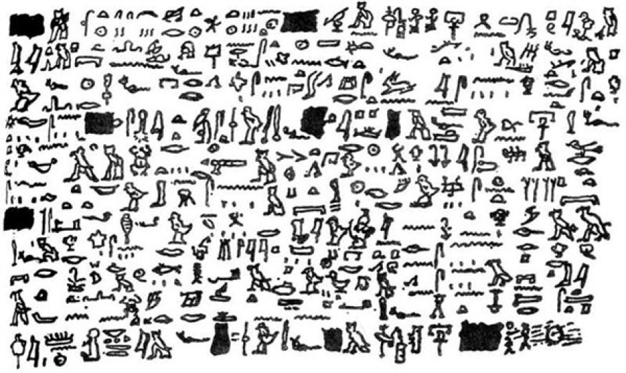 A copy of a copy of the Tulli Papyrus