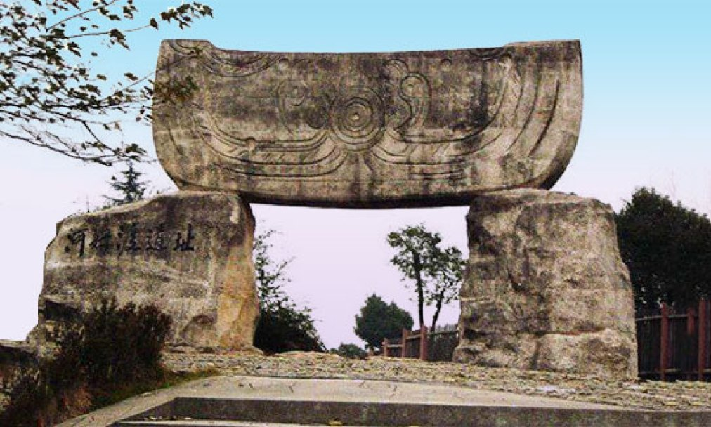 Dolmen of Hemudu civilization, China