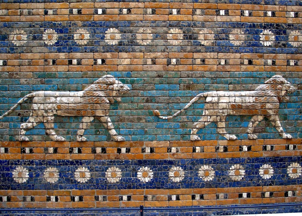 Processional Lions from Babylon. Pergamon Museum, Berlin