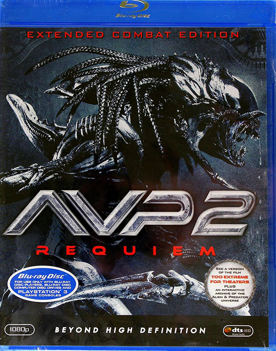 AVP2: Extended Combat Edition (2008)
