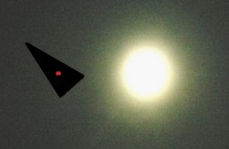 Couples close encounter with triangle over Kentucky