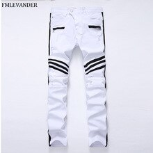 New Fashion Men Casual White Jeans Slim Straight Elasticity Overalls Pants Male Jeans Men