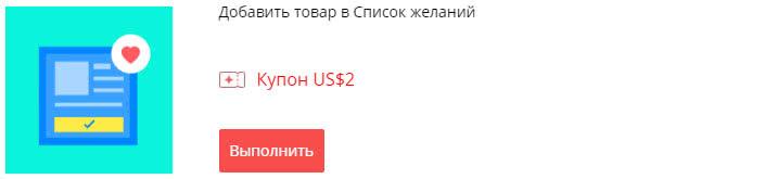 cele mai bune cupoane de tranzacționare financiară)