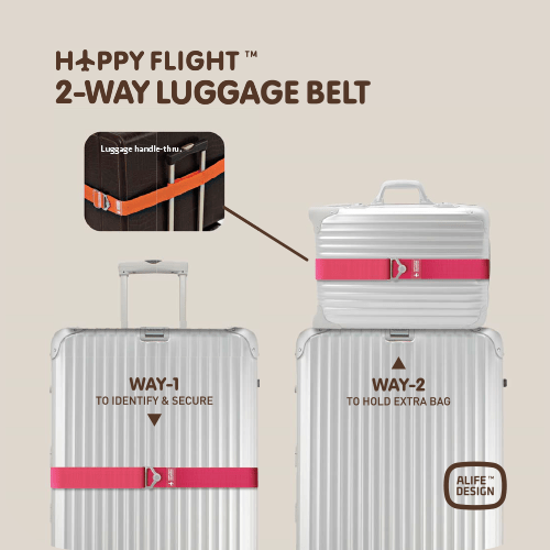 featured-images-HF-2-WAY-LUGGAGE-BELT