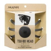 TSUBO Head Black 1