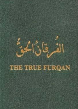 Al Qur'an Palsu yang Dicetak Amerika