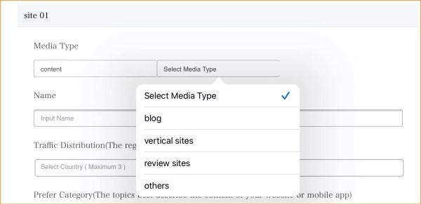 アフィリエイト申請ページ サイト情報入力ページ メディアタイプの選択