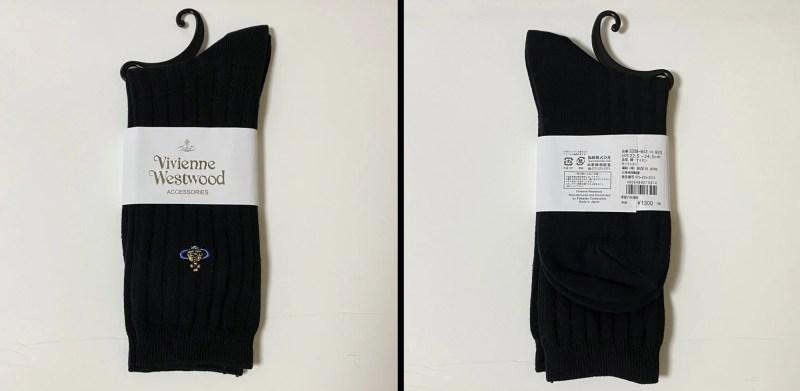 AliExpressで購入したVivienne Westwoodの靴下の全体画像