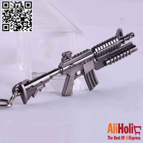 Gun key ring AliExpress 1
