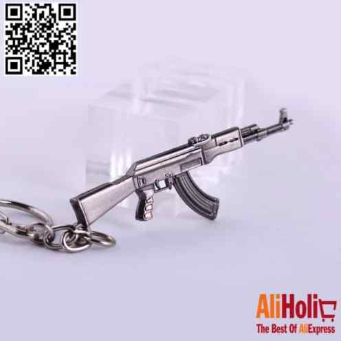 Gun key ring AliExpress 2