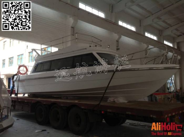 Fishing Boat AliExpress