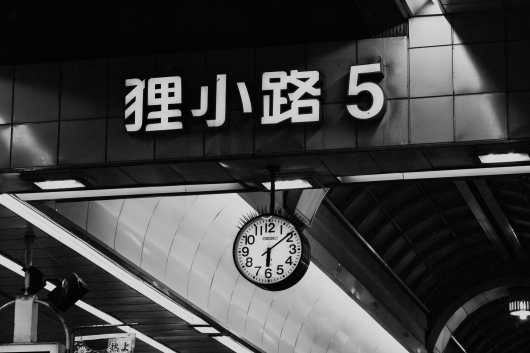 Sapporo Arcade