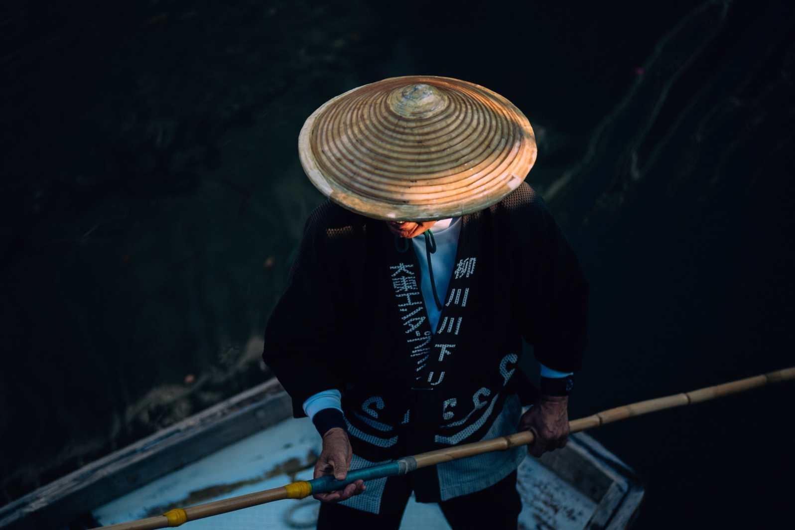 Boat Man