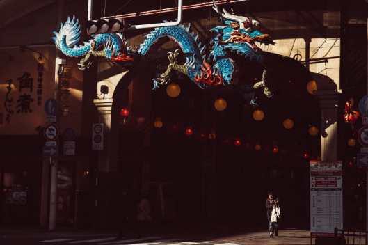 Nagasaki China Town