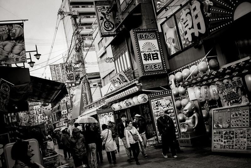 Osaka Street Photography - decorations