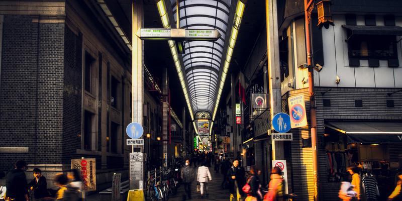 HDR Photo of the Nara Shopping Arcade