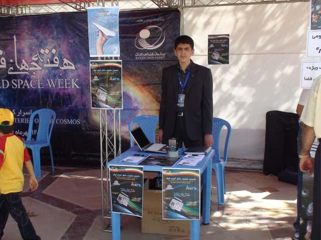 نمایش عمومی نخستین ماهواره دانش آموزی ایران