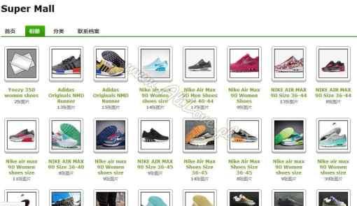 Sara – SuperMall – Jak kupować obuwie na DHgate   Aliexpress PL POLSKA   ALILOVE.PL