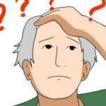 Estos son los síntomas del alzheimer inicial que no deberás pasar por alto