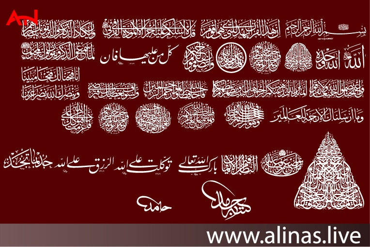 Read more about the article Islamic manuscripts dxf