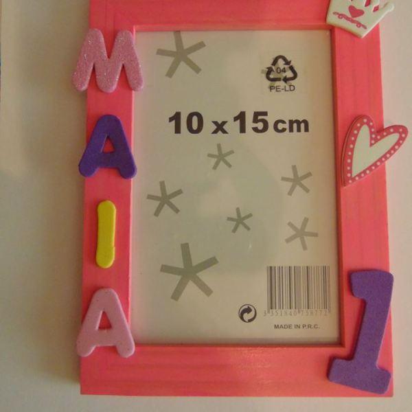 Rama foto personalizata Maia