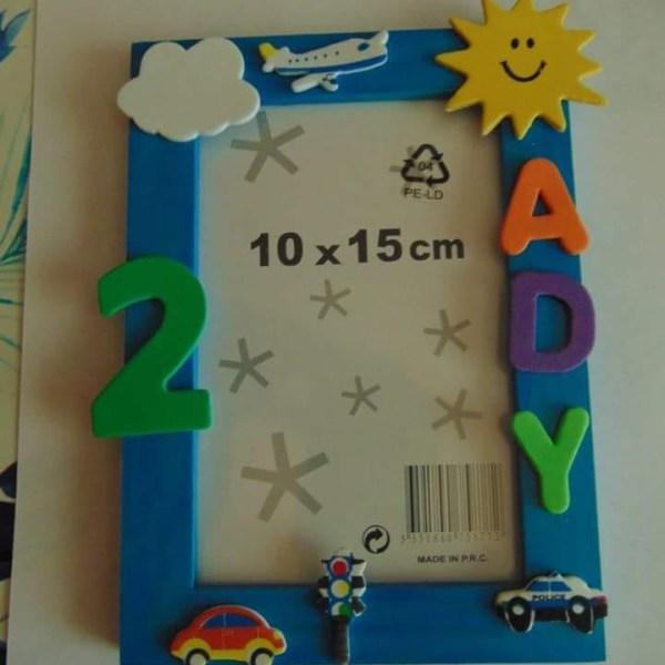 Rame foto personalizate Ady
