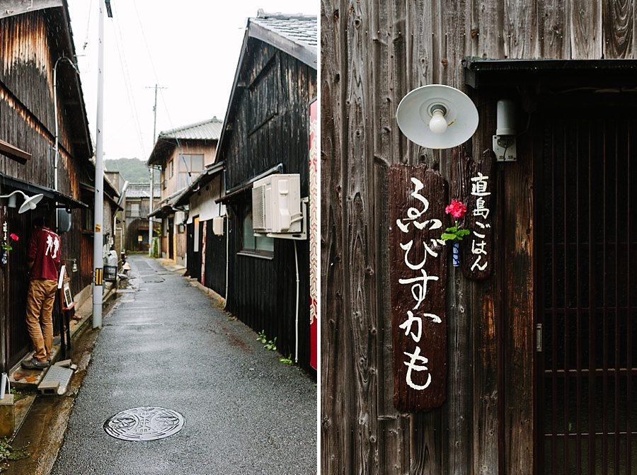 japan-reisefotos-aline-lange