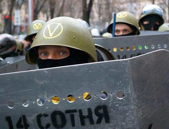 Maidan self-defense unit