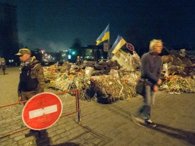 Flowers on the barricades at Institutskaya street