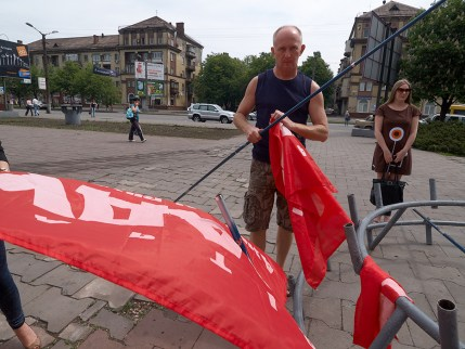 Preparing flags