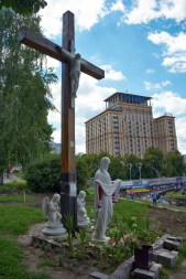 Holodomor and USSR Militant Atheistic Campaign Victims' Memorial Cross