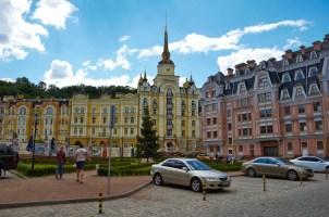 Vozdvizhenka - prestigious residential area in Kiev
