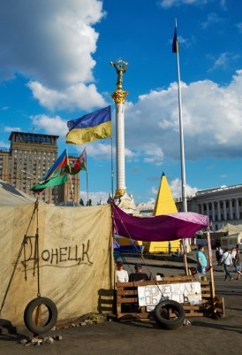Tent of activists from Donetsk at Maidan