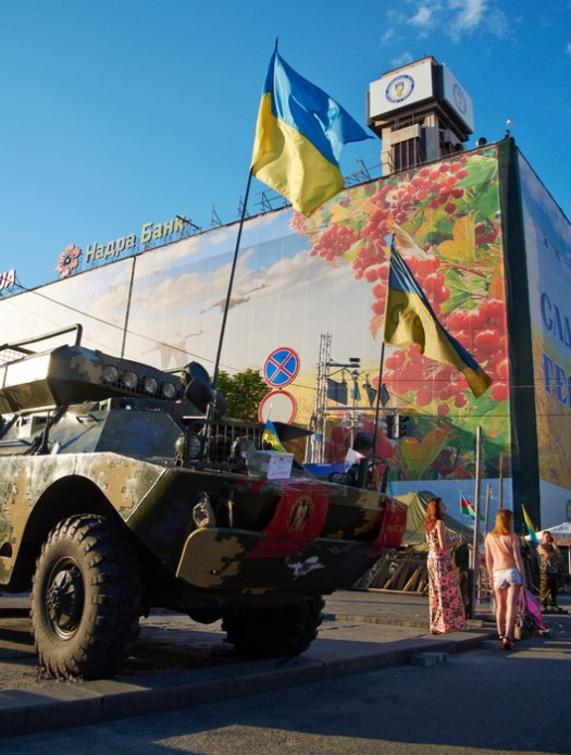 Armored personnel carrier at Maidan