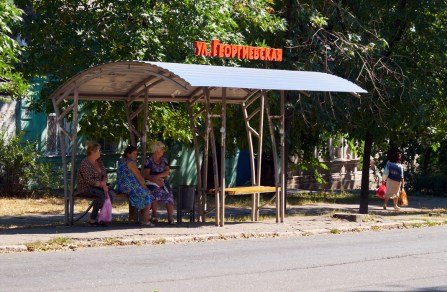 Bus stop with highlighted name