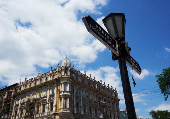 Street pointer