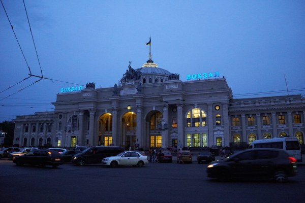 Odessa train station
