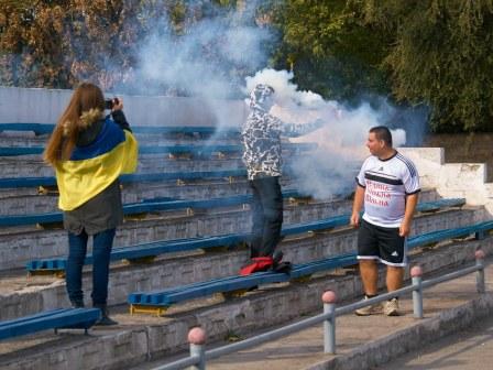 """""""Football Ultras"""""""