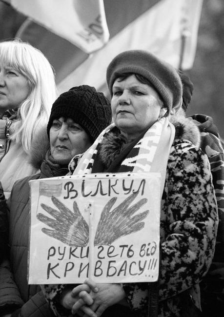 """Woman holds poster """"Vilkul, hands off Krivbass!!!"""""""