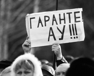 "Man holds poster ""Hey, guarantor"" (to Gaurantor of Constitution - President of Ukraine)"