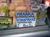 funnytyromalaka_b