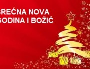 SREĆNA NOVA GODINA I BOŽIĆ